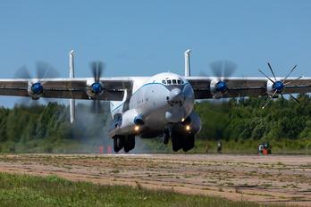 RA-09341 - Russia - Air Force Antonov An-22