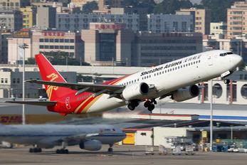 B-5103 - Shenzhen Airlines Boeing 737-900