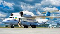 Rare visit of Antonov An74 to Rzeszów title=