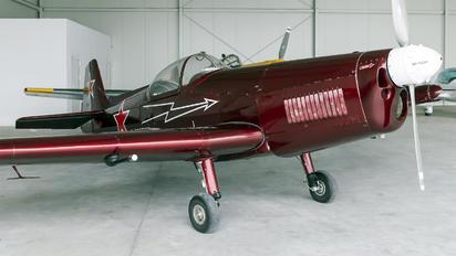 OM-ARU - Private Zlín Aircraft Z-526AFS