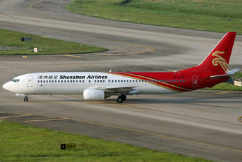 B-5106 - Sichuan Airlines  Airbus A330-300