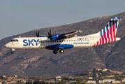 SX-ELV - Sky Express ATR 72 (all models) aircraft