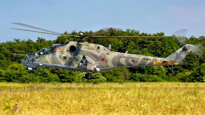 RF-90639 - Russia - Navy Mil Mi-24P