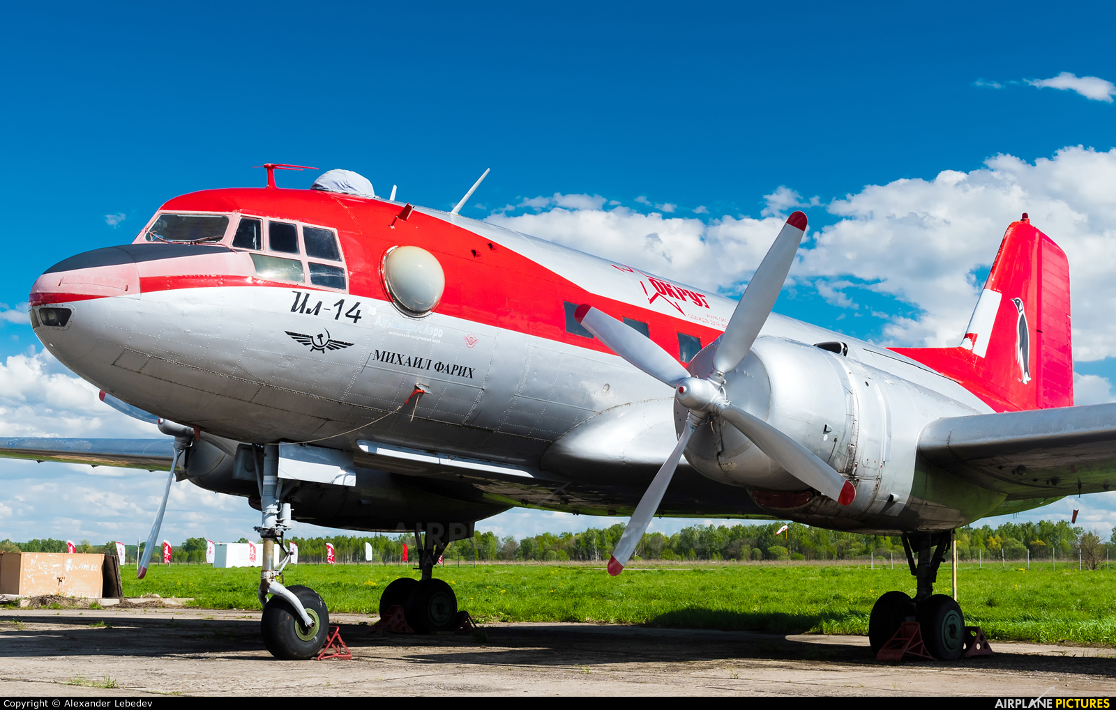 Private CCCP-91612 aircraft at Oreshkovo