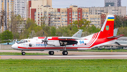 04 BLUE - Ukraine - Ministry of Emergency Situations Antonov An-26 (all models)