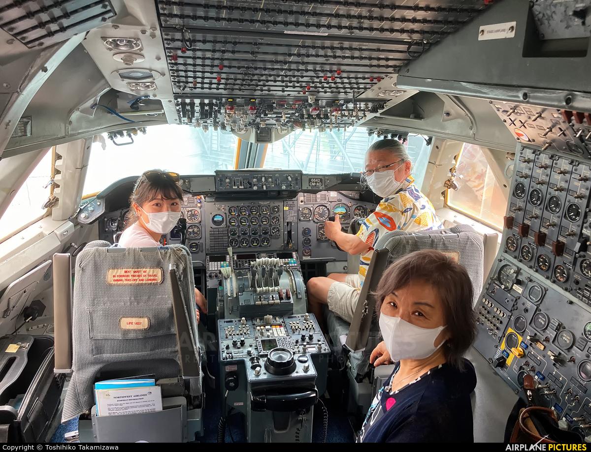 Northwest Airlines N642NW aircraft at Tokyo - Narita Intl