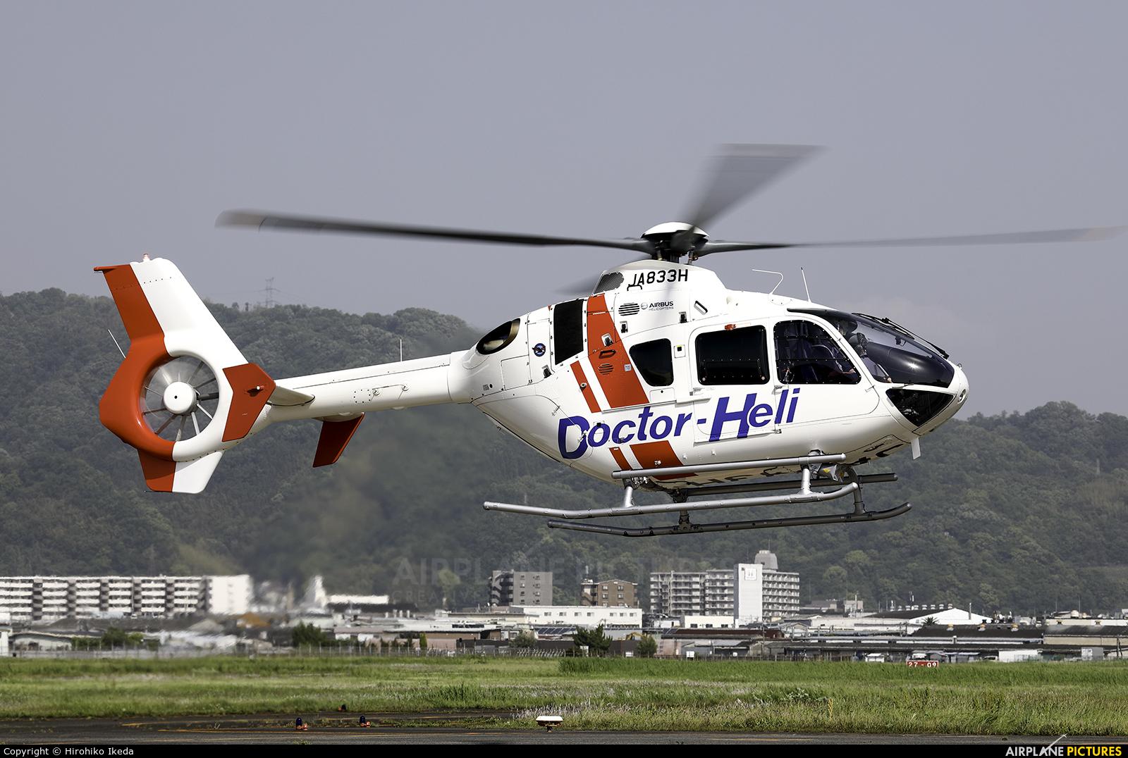 Hirata Gakuen JA833H aircraft at Yao