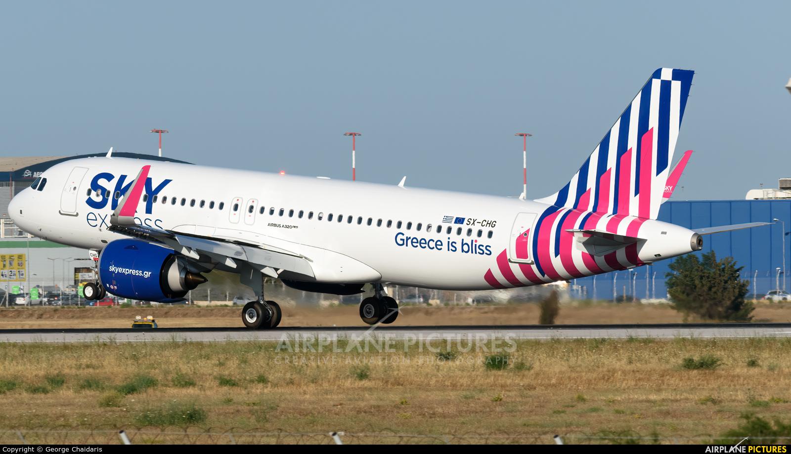 Sky Express SX-CHG aircraft at Athens - Eleftherios Venizelos