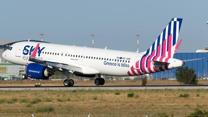 SX-CHG - Sky Express Airbus A320 NEO