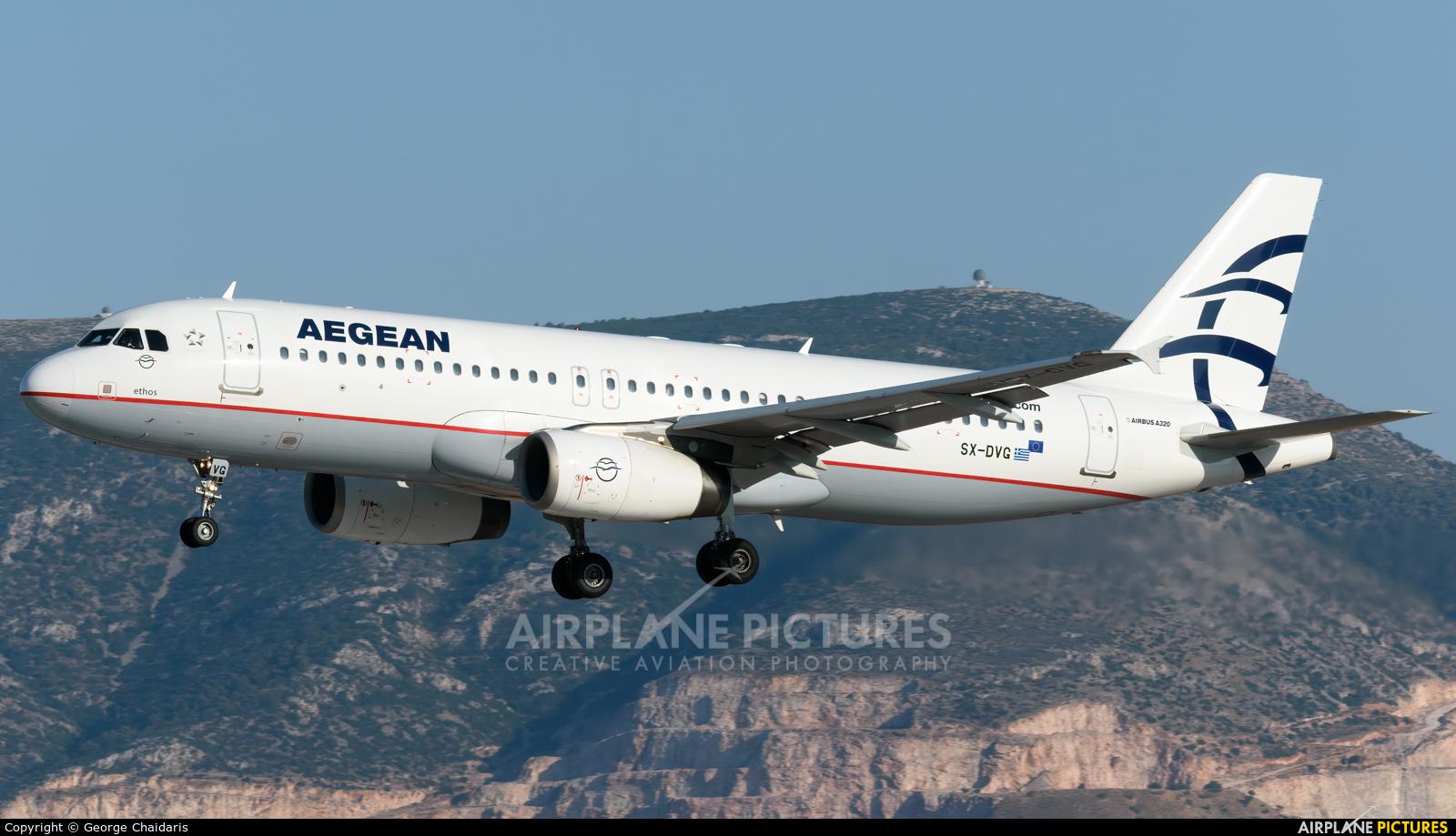 Aegean Airlines SX-DVG aircraft at Athens - Eleftherios Venizelos
