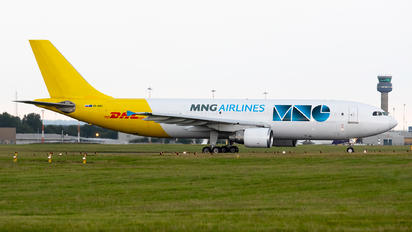 S5-ABO - MNG Airlines Airbus A300F4-605R