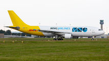 S5-ABO - MNG Airlines Airbus A300F4-605R aircraft