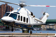 T7-LSS - Private Agusta Westland AW139 aircraft