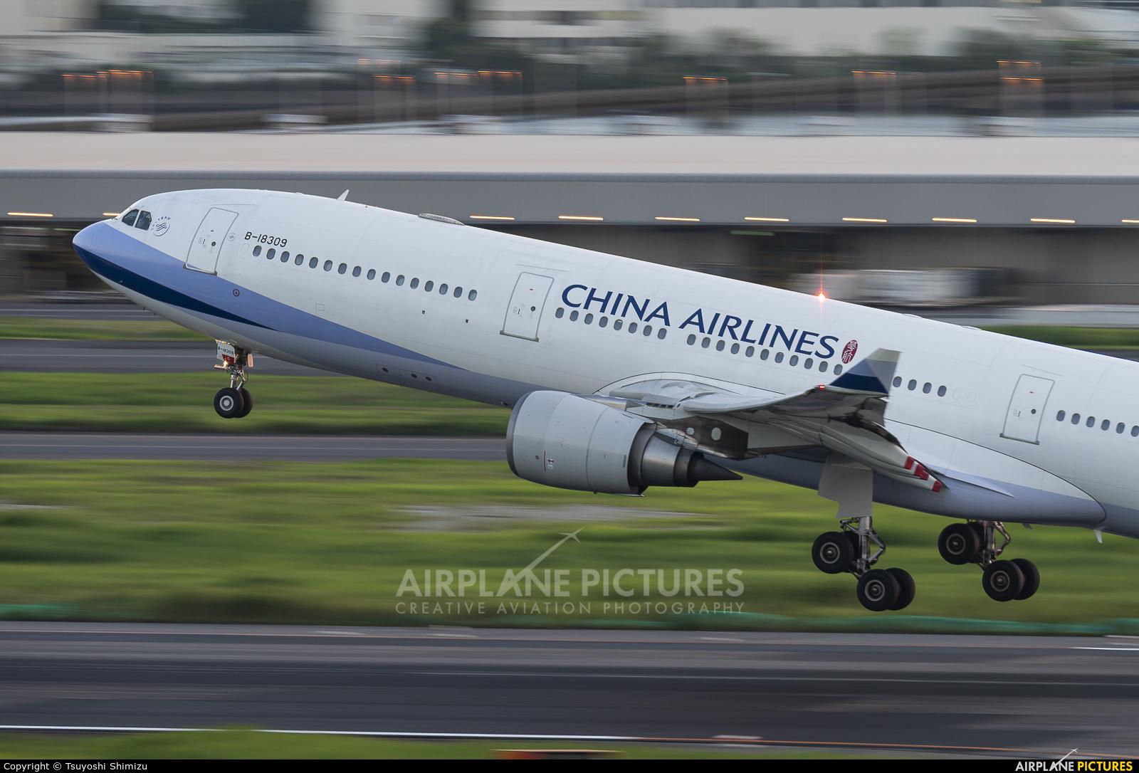 China Airlines B-18309 aircraft at Tokyo - Haneda Intl