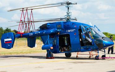 226 - Russia - Police Kamov Ka-226