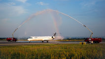 Lufthansa opened a route between Frankfurt and Rzeszów title=
