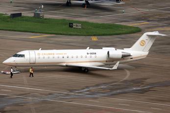 B-3008 - Untitled Bombardier CRJ-200ER
