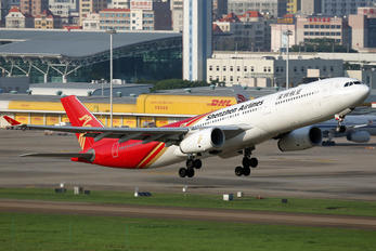 B-1072 - Shenzhen Airlines Airbus A330-300