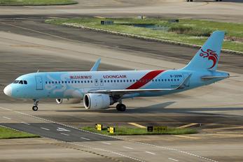 B-309N - Loong Air Airbus A320 NEO