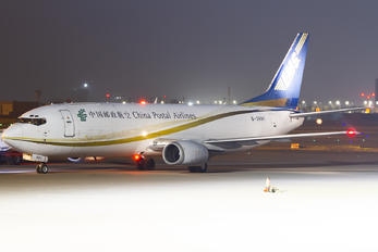 B-2891 - China Postal Airlines Boeing 737-400F