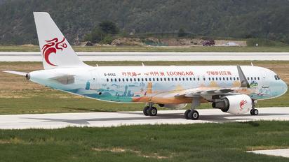 B-8452 - Loong Air Airbus A320