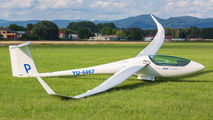 Private YU-4467 image
