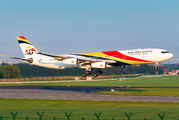 Air Belgium helps with evacuation from Kabul, bringing refugiees to Brussels title=