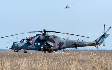 RF-95314 - Russia - Air Force Mil Mi-35