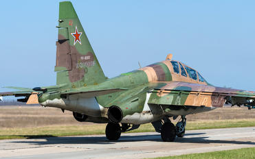 41 - Russia - Air Force Sukhoi Su-25UB
