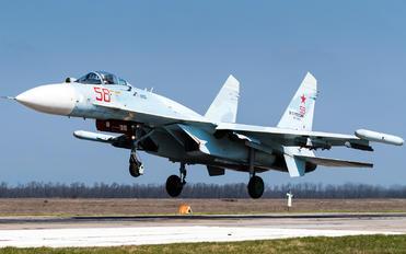 58 - Russia - Air Force Sukhoi Su-27P