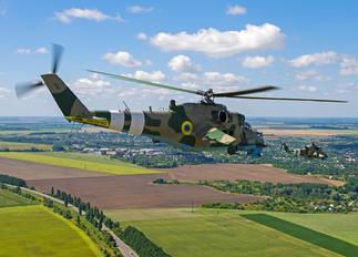 - - Ukraine - Army Mil Mi-24P