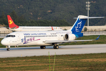 B-650P - China Express Airlines COMAC ARJ21-700 Xiangfeng