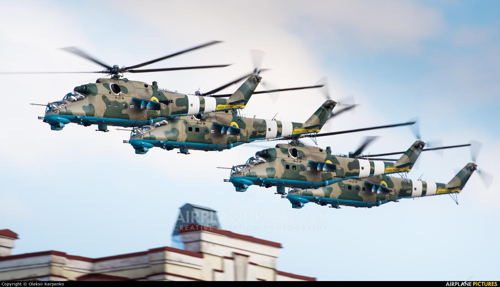 Ukraine - Army - aircraft at In Flight - Ukraine