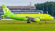 S7 Airlines A319 visited Kraków title=