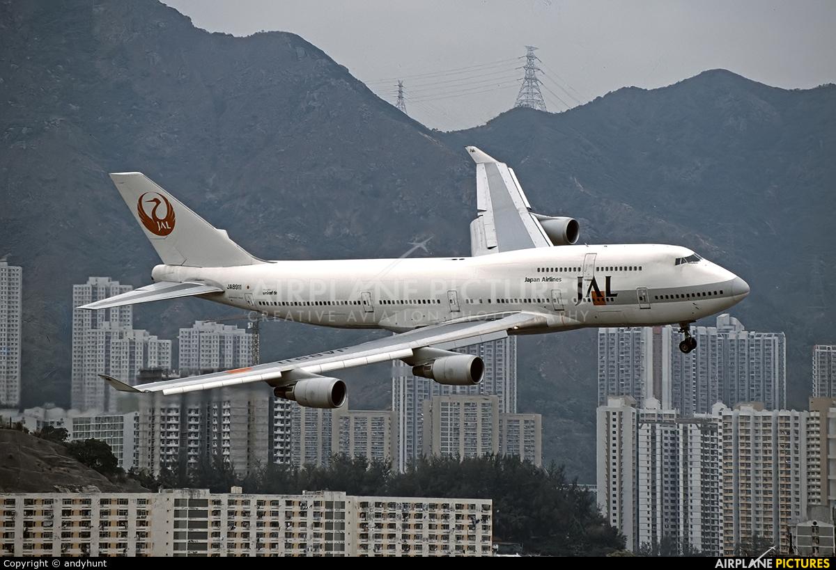 JAL - Japan Airlines JA8911 aircraft at HKG - Kai Tak Intl CLOSED