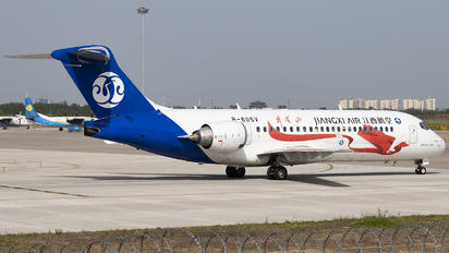 B-605V - Jiangxi Air COMAC ARJ21-700 Xiangfeng