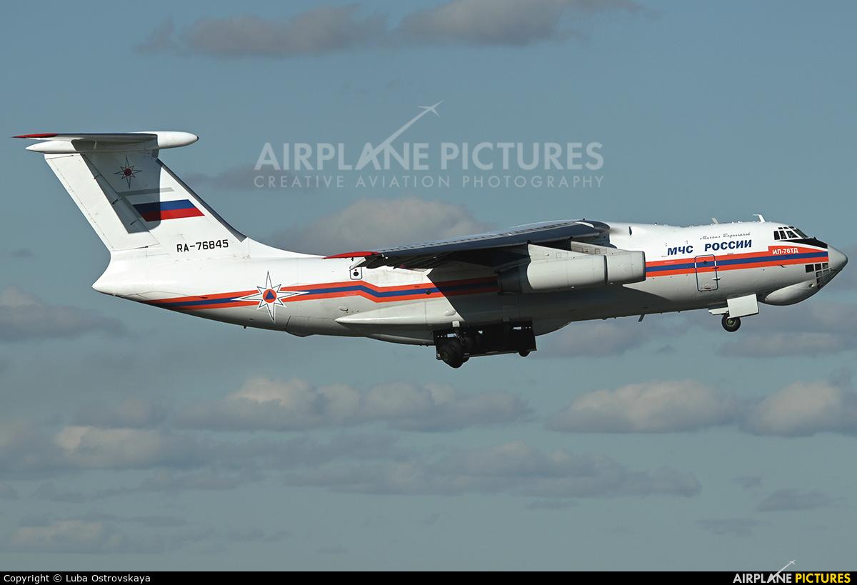 Russia - МЧС России EMERCOM RA-76845 aircraft at St. Petersburg - Pulkovo