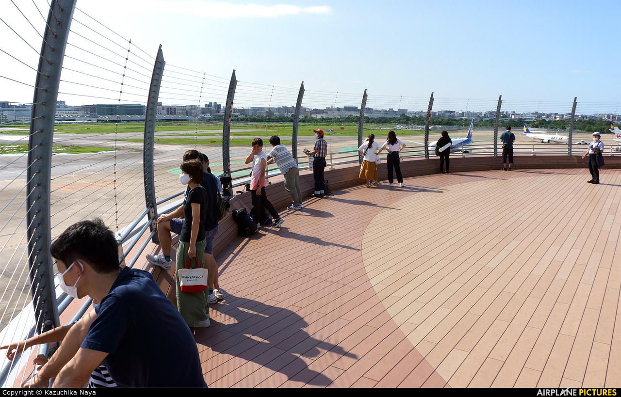 - Airport Overview - aircraft at Fukuoka