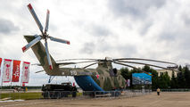 910 - Russia - Aerospace Forces Mil Mi-26 aircraft