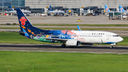 China Southern Airlines - Boeing 737-800 B-1700