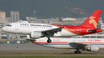 B-6159 - Shenzhen Airlines Airbus A319