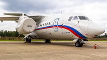 RF-61735 - Russia - Aerospace Forces Antonov An-148 aircraft