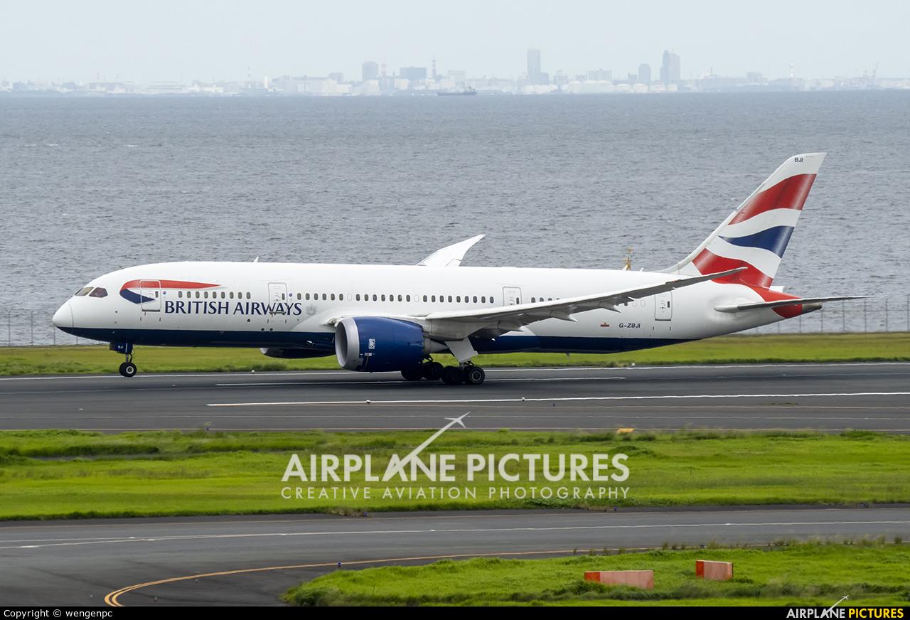 British Airways G-ZBJI aircraft at Tokyo - Haneda Intl