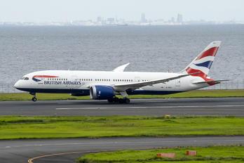 G-ZBJI - British Airways Boeing 787-8 Dreamliner