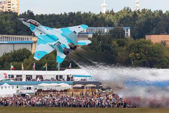 11 - Russia - Air Force Mikoyan-Gurevich MiG-35UB