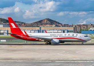 B-206W - Shanghai Airlines Boeing 737-800