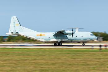 10150 - China - Air Force Shaanxi Y-9