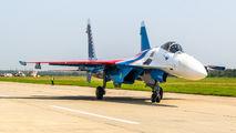 "50 - Russia - Air Force ""Russian Knights"" Sukhoi Su-35S aircraft"