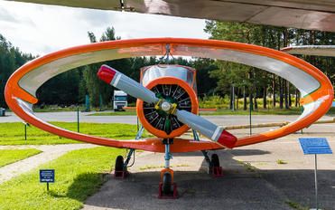 EW-555AO - Private Narushevich Ring Wing