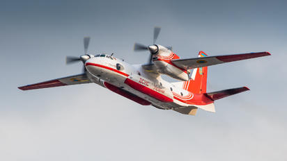 31 - Ukraine - Ministry of Emergency Situations Antonov An-32 (all models)